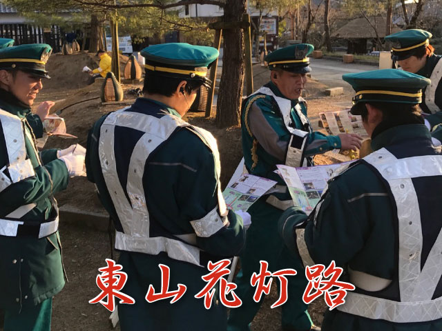 京都・東山花灯路2017
