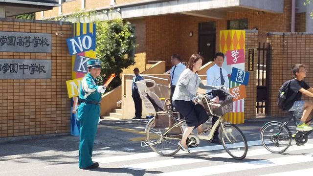 京都学園中学・高等学校文化祭