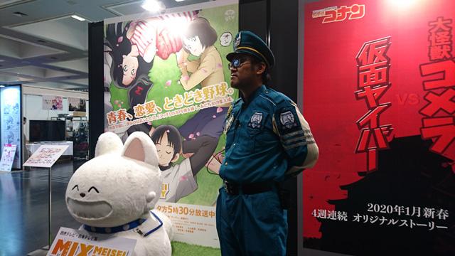 京都国際マンガ・アニメフェア2019(京まふ)