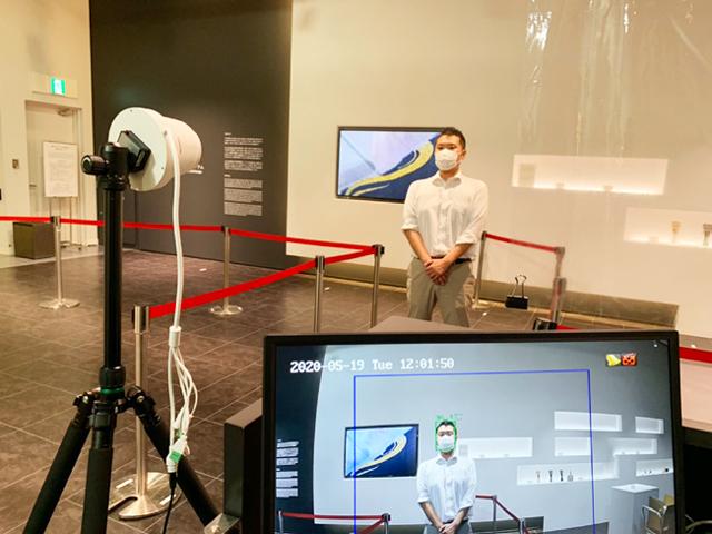 サーマルカメラシステム導入