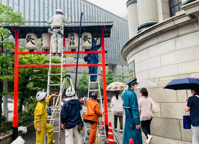 【祇園祭】アーチ設置に伴う臨時警備修