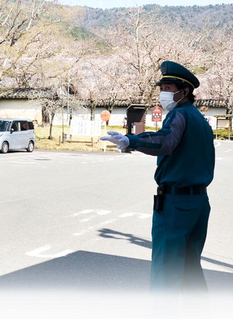 醍醐地区桜の警備