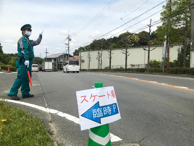 木下アカデミー京都アイスアリーナ2021